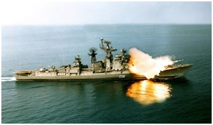 BrahMos missile firing, CC BY 2.5,
