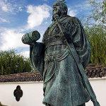 Sun Tzu the general